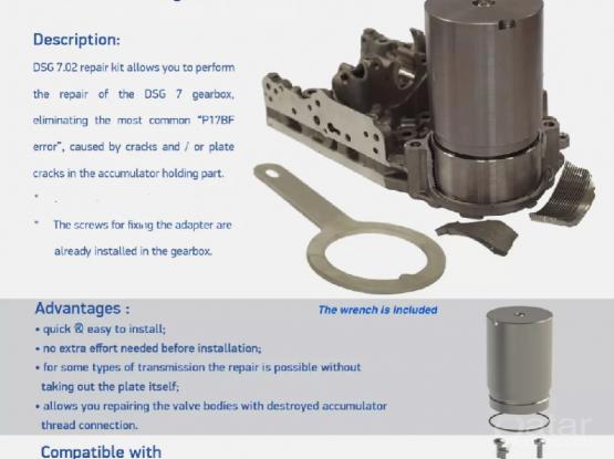 Mechatroics Gearbox DSG 7 Speed repair kit