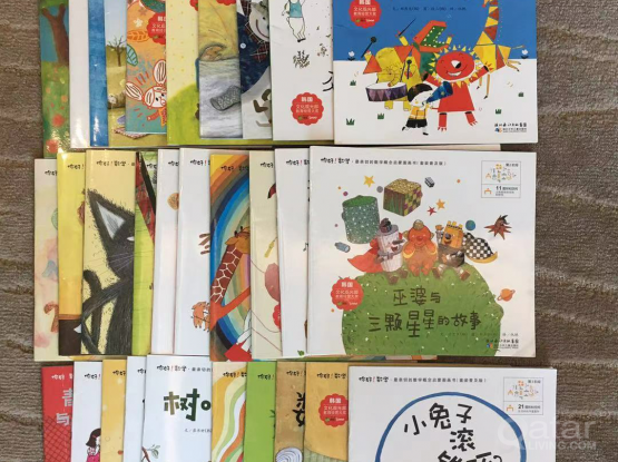 Kids Books in Chinese