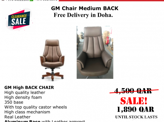 GM HIGH BACK LEATHER