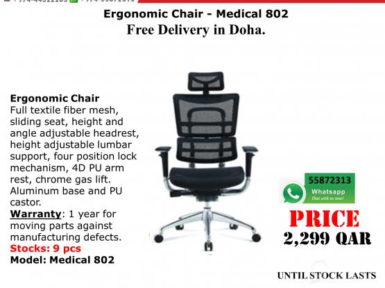 ERGONOMIC CHAIR MEDICAL 802