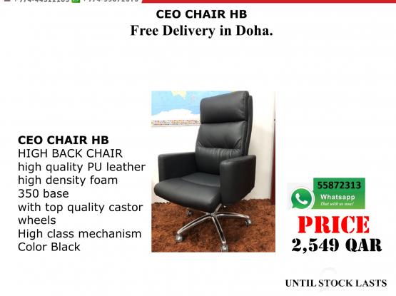 CEO CHAIR HIGHBACK