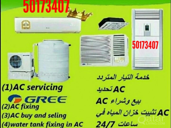 Ac repairing and servicing. We also Buy and Sell AC. Please call 50173407