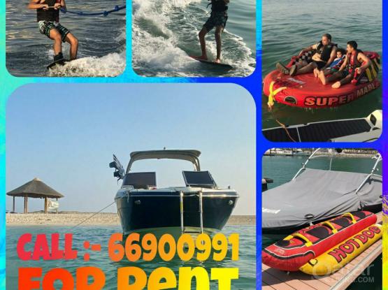 Jet boat rental