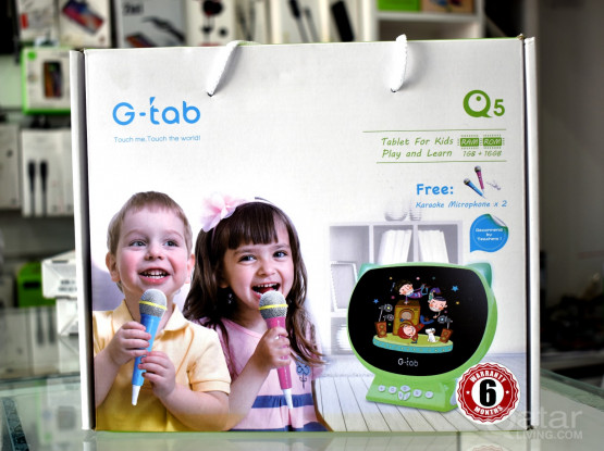 G-Tab Q5 Tablet For Kids