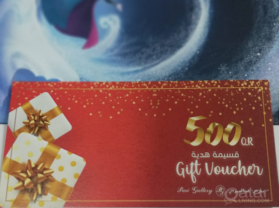 Parry Gallery gift voucher