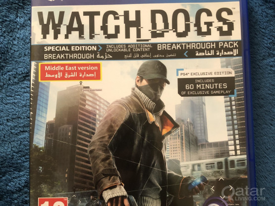 PS4 game - Watchdogs