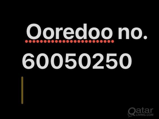 Ooredoo No. 60050250