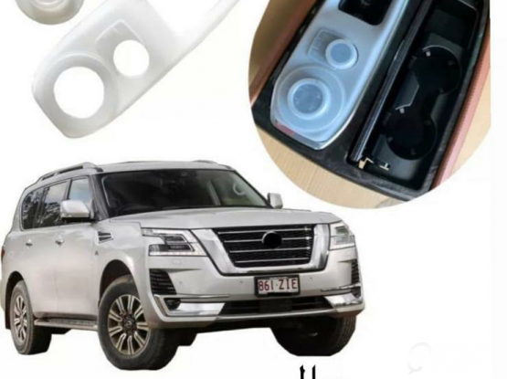 Gear cover for Nissan patrol 2020