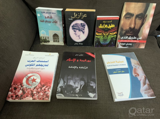 Collection Of Arabic Novels And Books