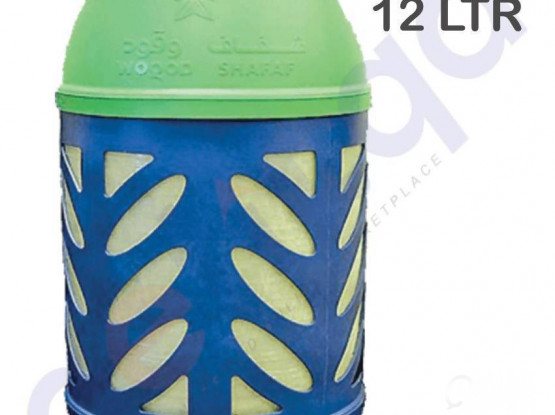 12 Pieces Gas Cylinder QR 260  Fixed price