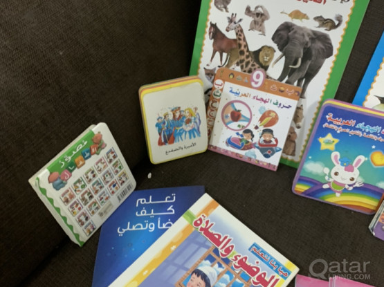 Collection Of Arabic Books For Kids Age 3-9