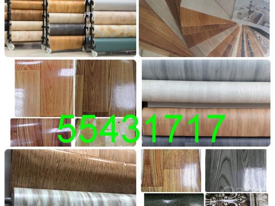 Plastics Vinyl Flooring Mate PVC Plastic Tiles Carpet Installation Sales And Fixing.Call 55431717