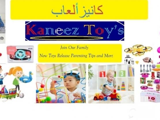 Kaneez toys all types of toys supplyier