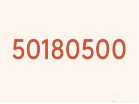 Fancy  Ooredoo number =50-180-500