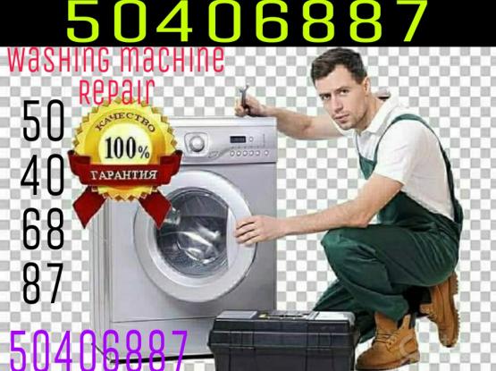 '50406887.Washing machine fridge repair