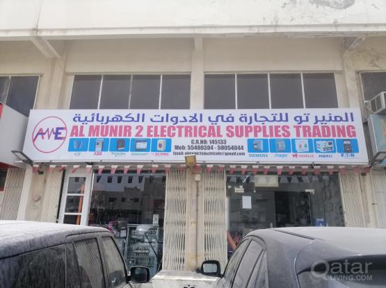 Al Munir 2 Electrical Supplies Trading
