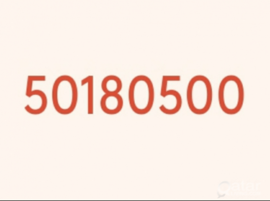 Easy to remember this Ooredoo number=50-180-500