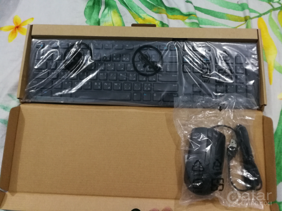 Dell wired keyboard and mouse (call 33831234)