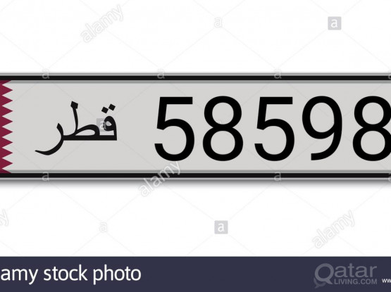 Car plate for sale 58598