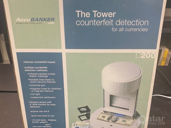 New AccuBanker Plus Currency/Card Detection System