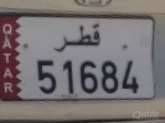 5 digit number plate ( 51684 ) for Sale on urgent basis
