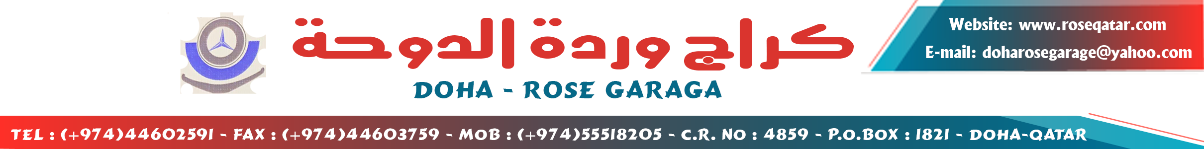DOHA ROSE GARAGE